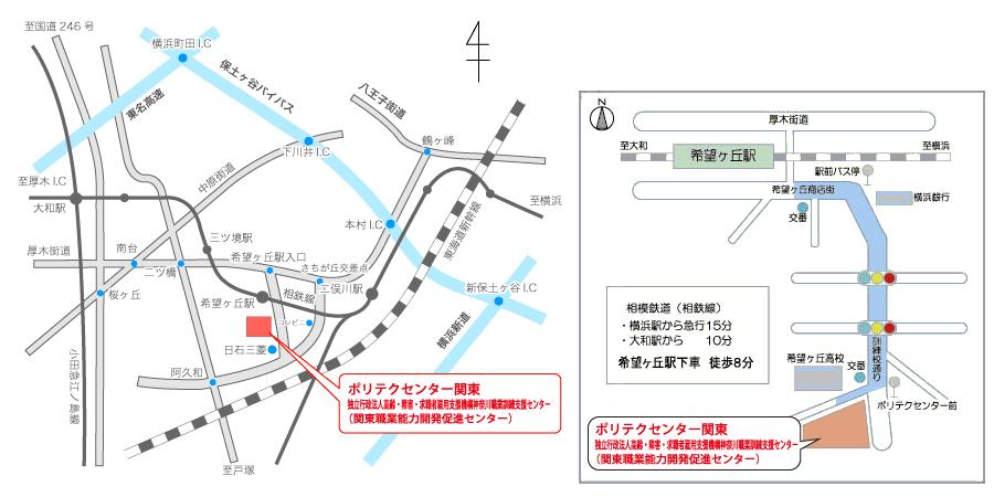 ポリテクセンター関東 アクセスマップ