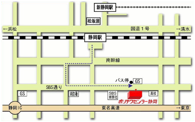 ポリテクセンター静岡 アクセスマップ