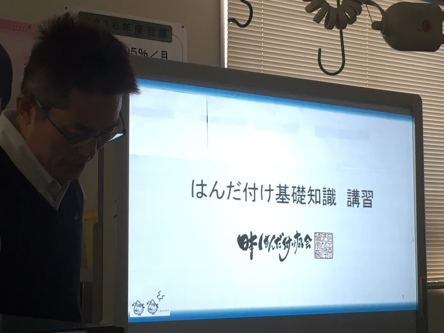 File_004