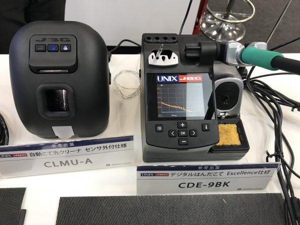 CDE-9BK